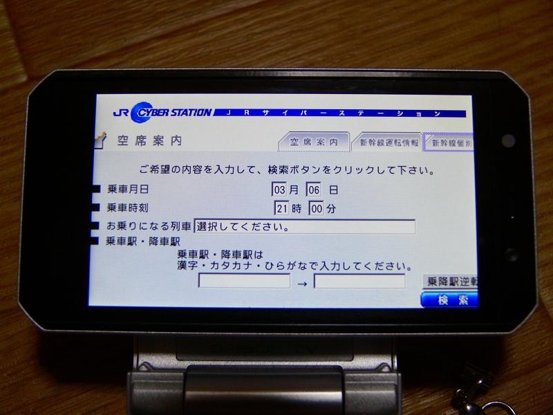 f0136656_2127380.jpg