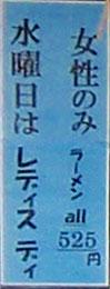 f0056567_182576.jpg
