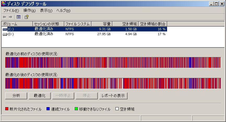 c0011875_20211587.jpg