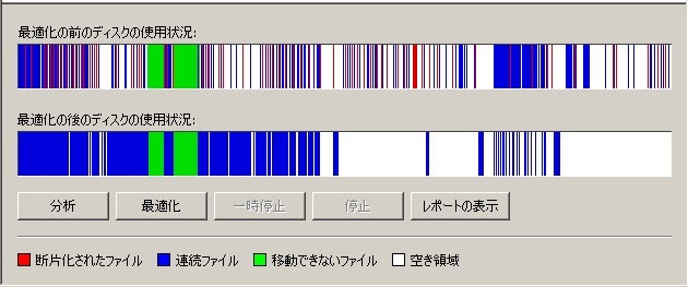 c0011875_20335035.jpg