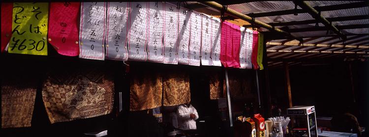熱海梅祭りパノラマ2_c0135079_22395311.jpg