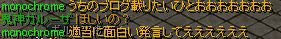 f0122080_10583819.jpg