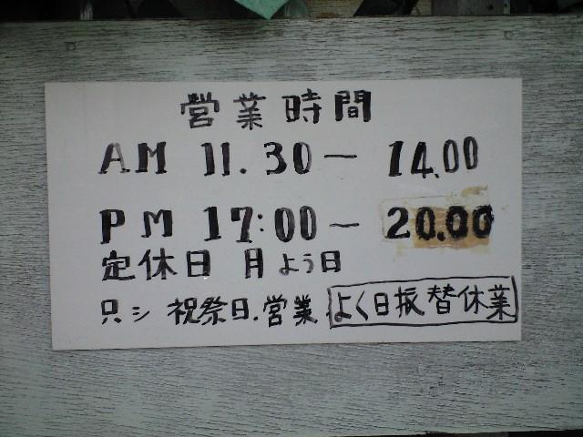 f0051283_18505562.jpg