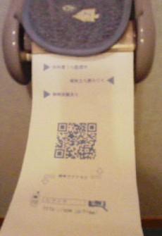 b0096491_1024233.jpg