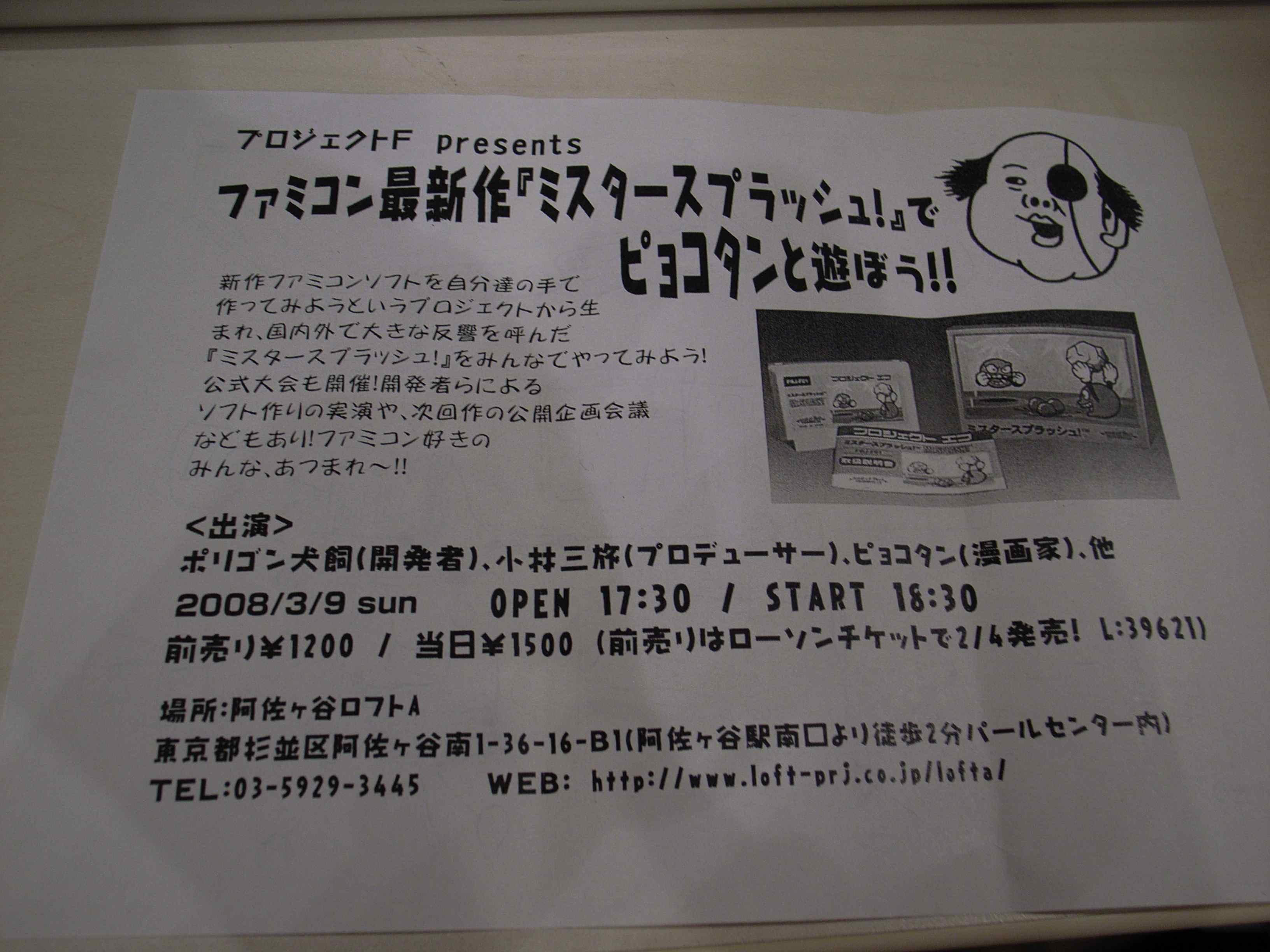 b0019592_1994475.jpg