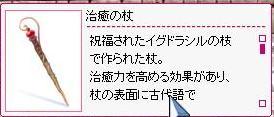 f0058111_244814.jpg