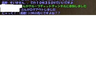 f0158714_20232015.jpg
