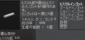 f0048418_1044113.jpg