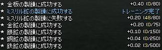 f0048418_10494251.jpg