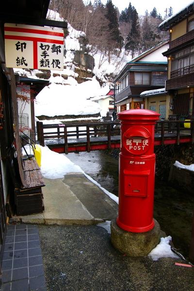山形・銀山温泉の風景後編_b0053019_20415076.jpg