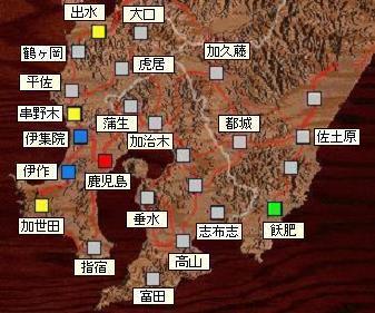 島津に対抗する国人の方々 : 塩...
