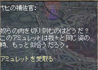 b0064226_1429121.jpg
