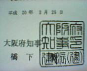 f0125927_1362334.jpg