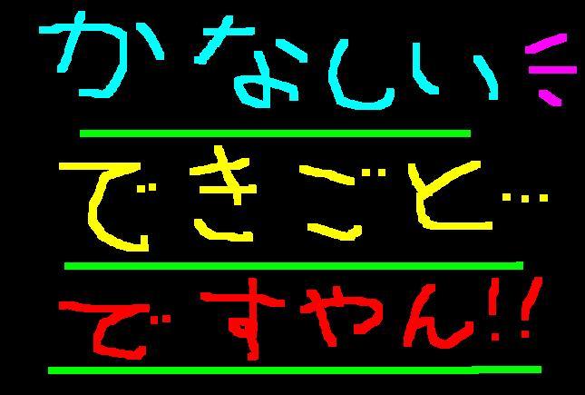 f0056935_20403975.jpg