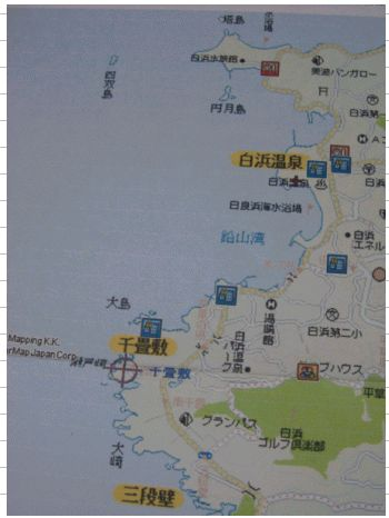 和歌山 白浜 白良浜 千畳敷 三段壁 _a0084343_17225887.jpg