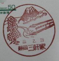 b0082747_1957182.jpg
