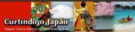 新サイト「Curtindo o Japão」オープン!_f0141559_13415489.jpg