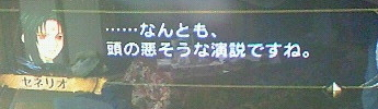 a0040966_15243881.jpg