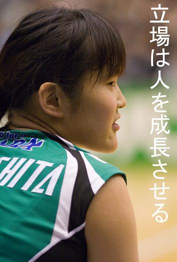 坂下麻衣子選手 : POST CARD
