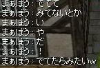 d0078671_3282786.jpg