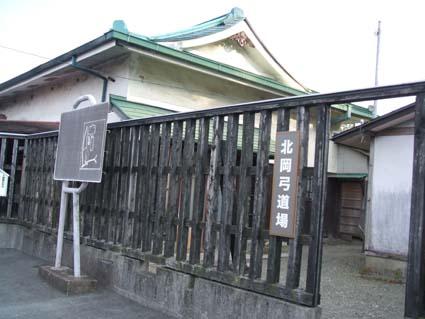 1月31日 熊本 北岡弓道場_c0154588_17261842.jpg