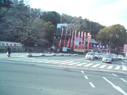 1月31日 熊本 北岡弓道場_c0154588_1729432.jpg