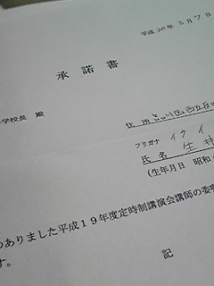 f0081293_19414243.jpg