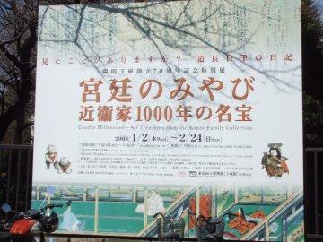 f0120102_1052389.jpg