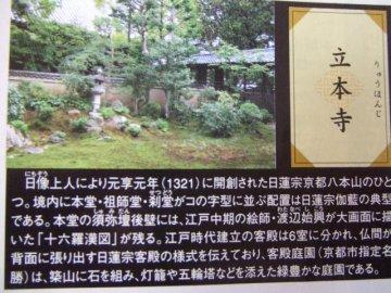 f0120102_965263.jpg