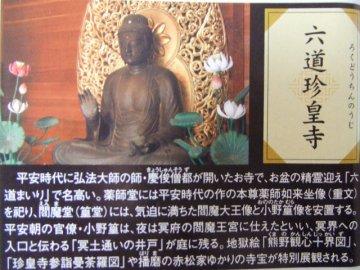 f0120102_971376.jpg