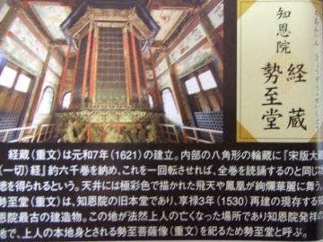 f0120102_983957.jpg