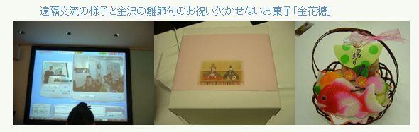 金沢にて・・・・・(2)_c0051105_032532.jpg