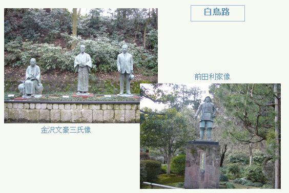 金沢にて・・・・・(2)_c0051105_0594678.jpg