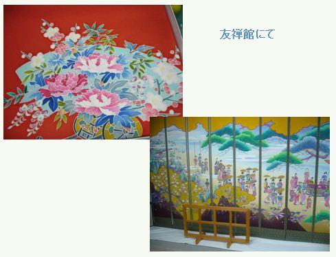 金沢にて・・・・・(2)_c0051105_1121238.jpg