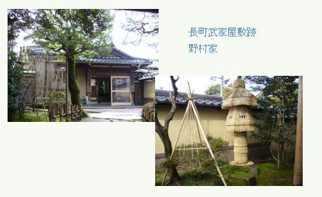 金沢にて・・・・・(2)_c0051105_17068.jpg
