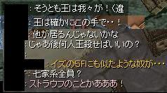 c0100406_18412676.jpg