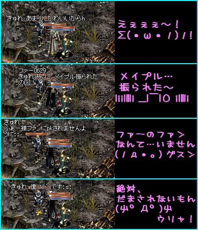 f0072010_19583994.jpg