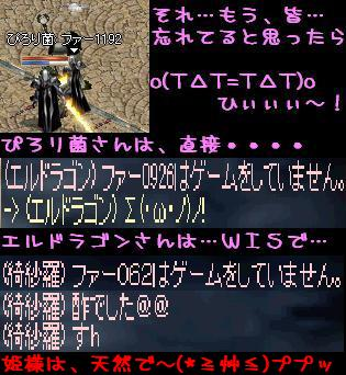 f0072010_2003744.jpg