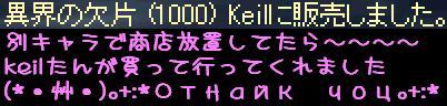 f0072010_2012755.jpg