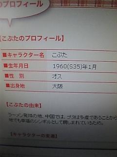 f0012637_16481483.jpg