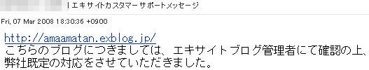 b0075548_1851788.jpg