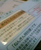 f0074659_23561533.jpg
