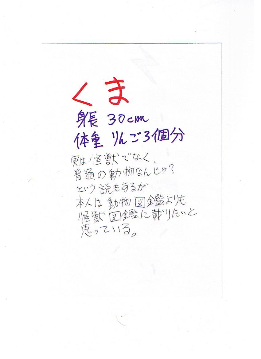 f0093566_19561553.jpg