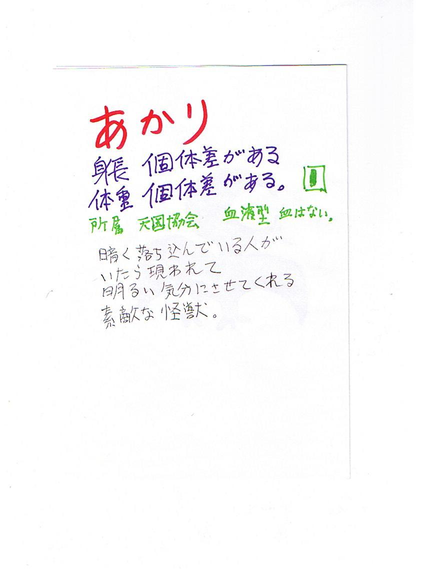 f0093566_1958788.jpg