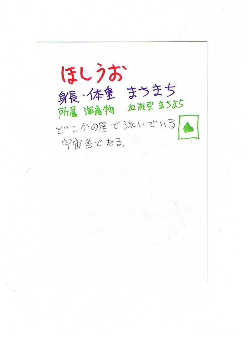 f0093566_203463.jpg