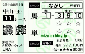 b0042567_107696.jpg
