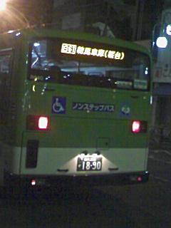 e0013178_020496.jpg