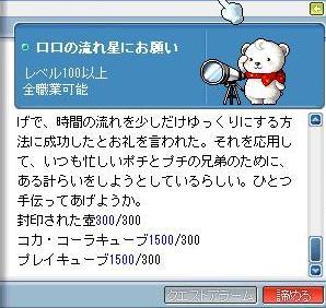 d0138699_1581988.jpg