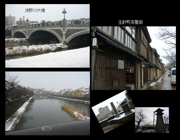金沢にて・・・・(3)_c0051105_9564711.jpg