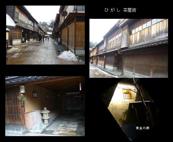 金沢にて・・・・(3)_c0051105_9573673.jpg
